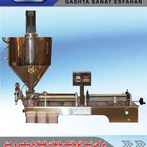 پرکن مایعات نیمه اتوماتیک مایعات غلیظ باهیتر و میکسر
